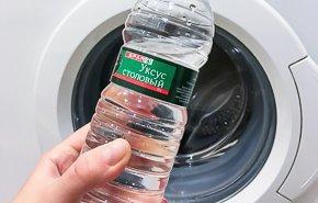 Как почистить стиральную машину уксусом и другими средствами