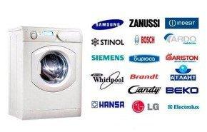 Лучшие фирмы стиральных машин: обзор марок