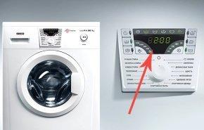 Коды ошибок стиральных машин «Атлант»