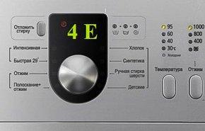 Ошибка 4Е на стиральной машине Samsung: что означает и как устранить