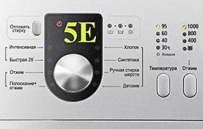 Ошибка Sе (5Е) на стиральной машине Samsung: причины и способы устранения