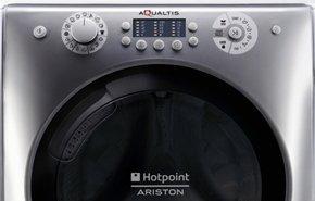Распространенные неисправности стиральных машин Ariston