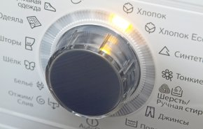 Значки на стиральной машине: расшифровка